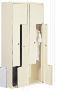 Промоция на Метален гардероб Sul 42 четирикрилен