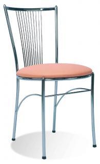 Промоция на Кафе стол FOSCA chrome