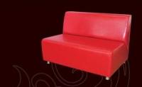 Промоция на Червено дизайнерски канапе