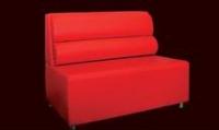 Промоция на Червено канапе дизайнерско