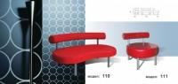 Промоция на Мека мебел с уникален дизайн
