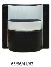 Промоция на Дизайнерско кресло