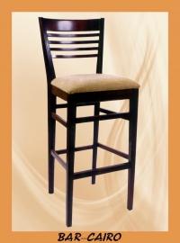 Промоция на Бар столове с облегалки