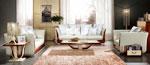 Промоция на луксозни дивани