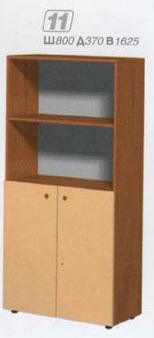 Промоция на Офис модул шкаф