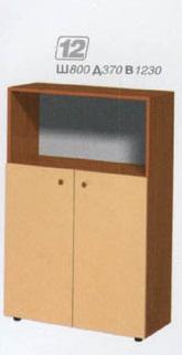 Промоция на Шкаф за офис