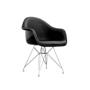 Промоция на Eames DAR chair - реплика