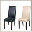 Промоция на Столове за заведение