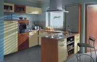 Промоция на Кухня