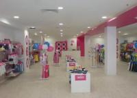 Промоция на Интериор дизайн на магазини