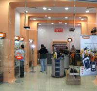 Промоция на Интериор на магазини за GSM