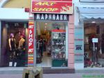 Промоция на furnishing shop for souvenirs and gifts
