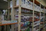 Промоция на произвеждаме стелажи за бебешки аксесоари