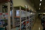 Промоция на фирма за стелажи за бебешки аксесоари