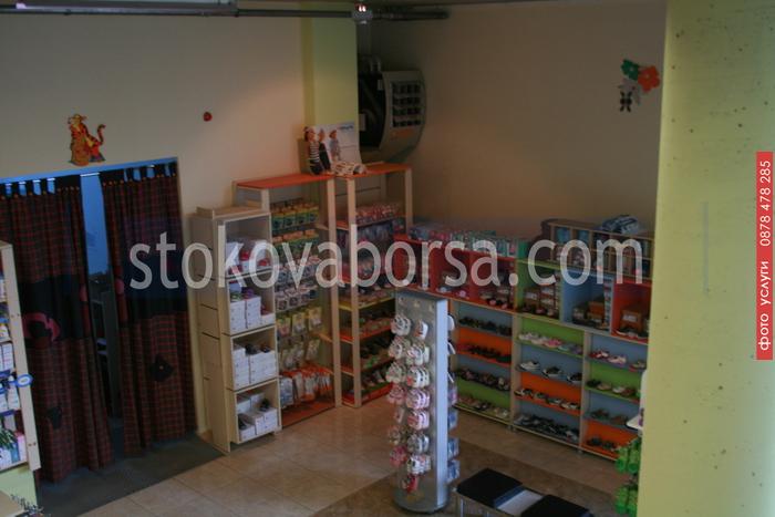 производство на стелажи за детски обувки