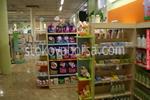 Промоция на производство на стелажи за детска козметика