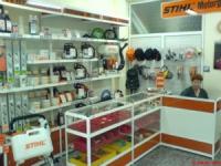 Промоция на Обзавеждане за строителни магазини