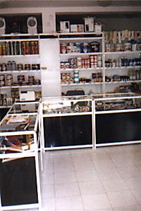 Промоция на Обзавеждане за магазини