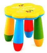 Промоция на Детски столчета за лятна забавачница