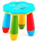 Промоция на Столове за детски градини