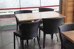 Промоция на Лукс качествени мебели от ратан