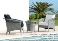 Промоция на Ратанови мебели