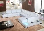 Промоция на луксозен диван с вградено барче по поръчка