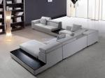 Промоция на луксозен дизайнерски диван с вградено барче
