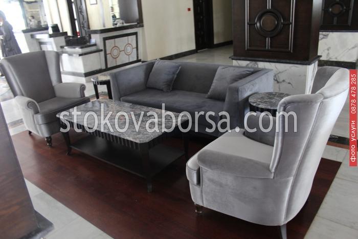 луксозен фотьойл