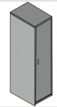 Промоция на Офис гардероб с една врата