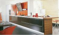 Промоция на Проектиране на кухненски интериори