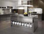 Промоция на метална кухня по поръчка