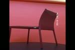 Промоция на столове за ресторанти
