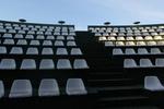Промоция на Седалки за стадиони