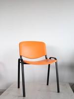 Промоция на Индивидуални поръчки на посетителски офис столове