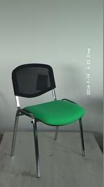 Промоция на уникални посетителски офис столове